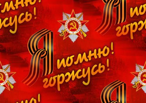 http://fony-kartinki.ru/_ph/64/2/579834099.jpg